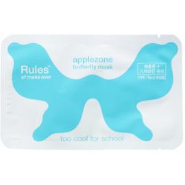 Локальна відбілююча маска для шкіри навколо очей Too Cool For School Applezone Butterfly Mask  8 грам.